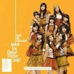 Mini Album Apakah Kau Melihat Mentari Senja (Yuuhi wo Miteiruka) - Regular version