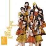 Mini Album Apakah Kau Melihat Mentari Senja (Yuuhi wo Miteiruka) - Theater version