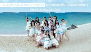 Rilis Single Ke-4 JKT48 - Musim Panas Sounds Good! (Manatsu no Sounds Good!)