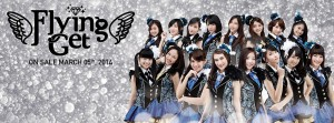 Rilis Single Ke-5 JKT48 - Flying Get