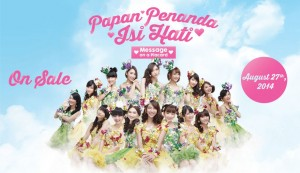 Rilis Single Ke-7: JKT48 - Papan Penanda Isi Hati (Message on a Placard)