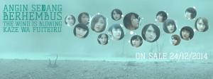 Rilis Single Ke-8: JKT48 - Angin Sedang Berhembus (Kaze wa Fuiteru)