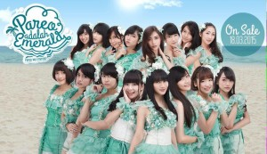 Rilis Single Ke-9 JKT48 - Pareo adalah Emerald (Pareo wa Emerald)