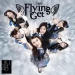 Mini Album Flying Get - Theater version