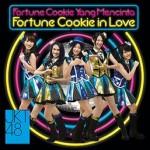Mini Album Fortune Cookie Yang Mencinta (Fortune Cookie in Love-Koisuru Fortune Cookie) - Theater version