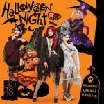 Mini Album Halloween Night - Regular Version