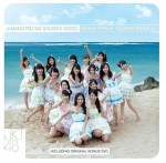 Mini Album Musim Panas Sounds Good! (Manatsu no Sounds Good!) - Regular version