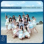 Mini Album Musim Panas Sounds Good! (Manatsu no Sounds Good!) - Theater version