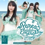 Mini Album Pareo adalah Emerald (Pareo wa Emerald) - Regular Version