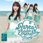 Mini Album Pareo adalah Emerald (Pareo wa Emerald) - Theater Version