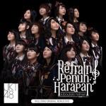 Mini Album Refrain Penuh Harapan (Refrain Full of Hope-Kibouteki Refrain) - Regular Version