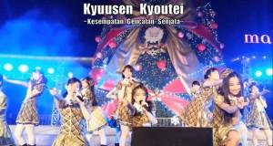 JKT48 - Kyuusen Kyoutei (Kesepakatan Gencatan Senjata)