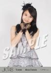 acha - Photopack Gorgeous Silver