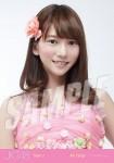akicha - Photopack Fleur