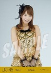 akicha - Photopack Gorgeous Gold