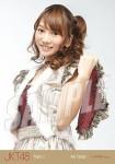 akicha - Photopack Hikoukigumo