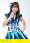 akicha - Photopack Koisuru Fortune Cookie