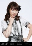 akicha - Photopack Oogoe Diamond