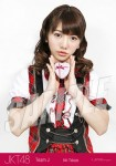 akicha (versi 1) - Photopack Valentine