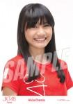 alicia chanzia - Photopack Red T-shirt