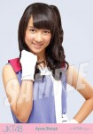 ayana  - Photopack Baby! Baby! Baby!
