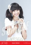 ayana - Photopack Flower