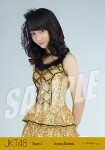 ayana - Photopack Gorgeous Gold
