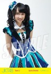 ayana - Photopack Koisuru Fortune Cookie