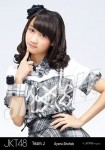 ayana - Photopack Oogoe Diamond