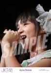 ayana  - Photopack Pajama Drive (Live)