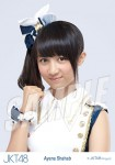 ayana  - Photopack Ponytail to Shushu
