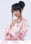 ayana  - Photopack Yukata 2012