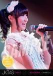 ayana (versi 1) -  Photopack Concert Edition 2013