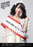 ayana (versi 1) - Photopack Sousenkyo 2014