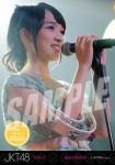 ayana (versi 2) -  Photopack Concert Edition 2013