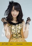 ayana (versi 2) - Photopack Gorgeous Gold