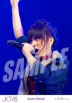ayana (versi 2) - Photopack Pajama Drive (Live)