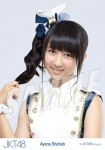 ayana (versi 2) - Photopack Ponytail to Shushu
