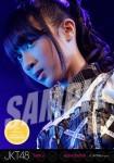 ayana (versi 3) -  Photopack Concert Edition 2013
