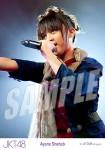 ayana (versi 3) - Photopack Pajama Drive (Live)