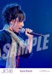 ayana (versi 4) - Photopack Pajama Drive (Live)