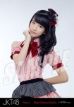 beby - Photopack Namida Surprise