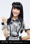 beby - Photopack Oogoe Diamond
