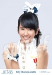 beby  - Photopack Ponytail to Shushu