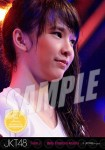 beby (versi 2) -  Photopack Concert Edition 2013