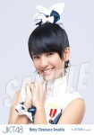 beby (versi 2) - Photopack Ponytail to Shushu