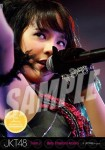 beby (versi 3) -  Photopack Concert Edition 2013