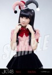 cindy - Photopack Namida Surprise