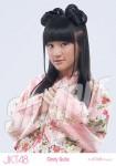 cindy  - Photopack Yukata 2012