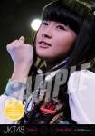 cindy (versi 1) -  Photopack Concert Edition 2013